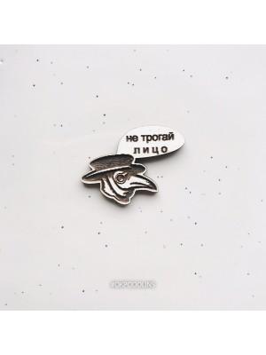 Миниброшь Фразочка  НЕ ТРОГАЙ ЛИЦО