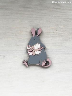 Брошь Крысеныш серый с бежевым с подарочком