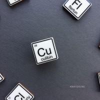 Брошь Химический Элемент Culibin