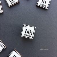 Брошь Химический Элемент Nekuriy
