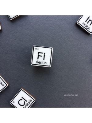 Брошь Химический Элемент Flertun
