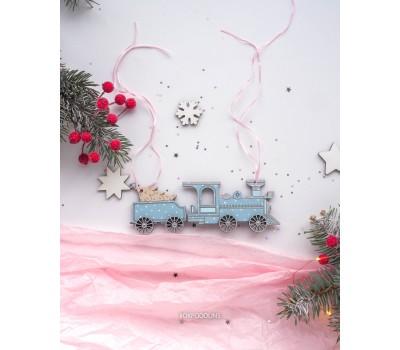 Елочная игрушка Паровоз с елкой