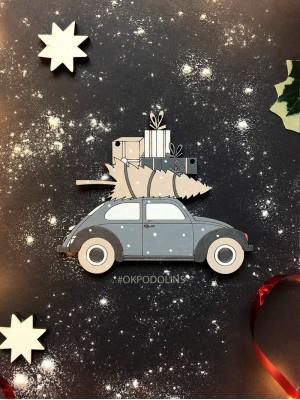 """Елочная игрушка """"Машинка с елкой"""""""